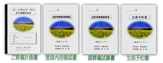 yuigonbankimg1